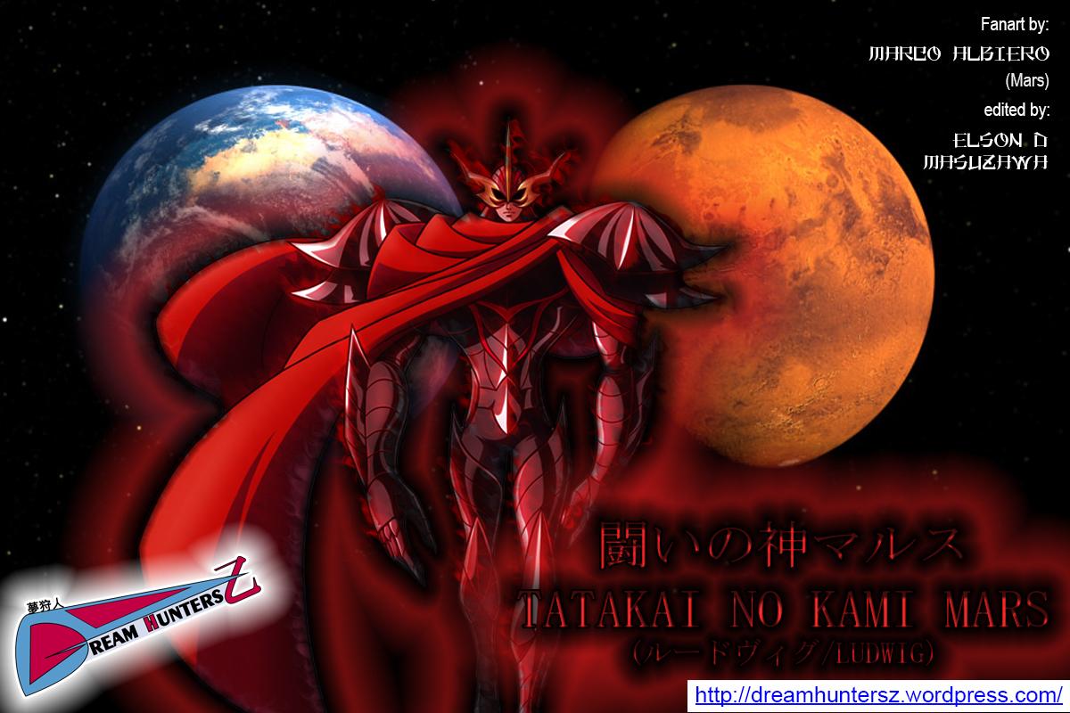 Tatakai no Kami Mars - before